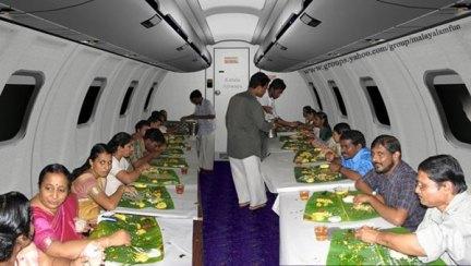 KeralaAirways2