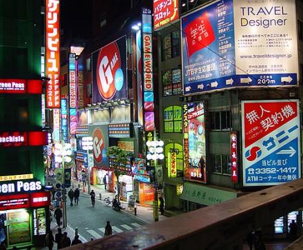 JAPAN BILLBOARD