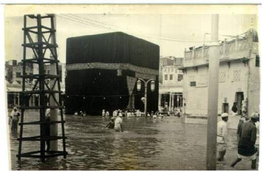 Foto Unik :Foto-foto tua naik Haji tahun 1953, Mekah masih sangat sepi ...