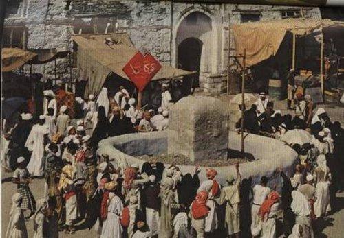 Foto Haji 1953 a