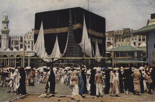 Foto Haji 1953 e