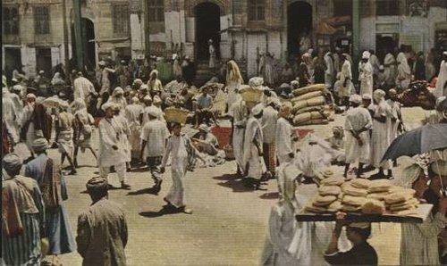 Foto Haji 1953 g