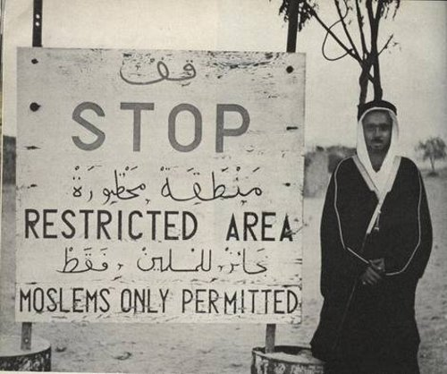 Foto Haji 1953 l