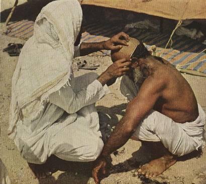 Foto Haji 1953 q
