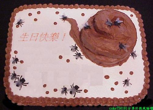Kue Aneh 5