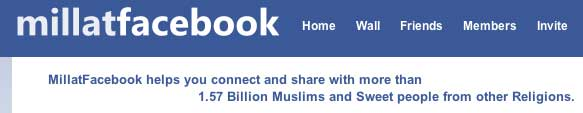MILLATEFACEBOOK Facebook Muslim Pakistan Siap Bangkrutkan FACEBOOK